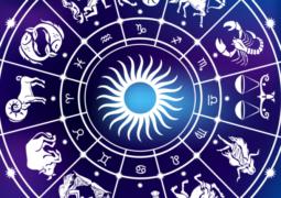 Horóscopos de hoy 16 de febrero