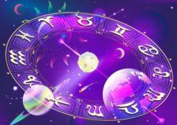 Horóscopos de hoy 21 de julio