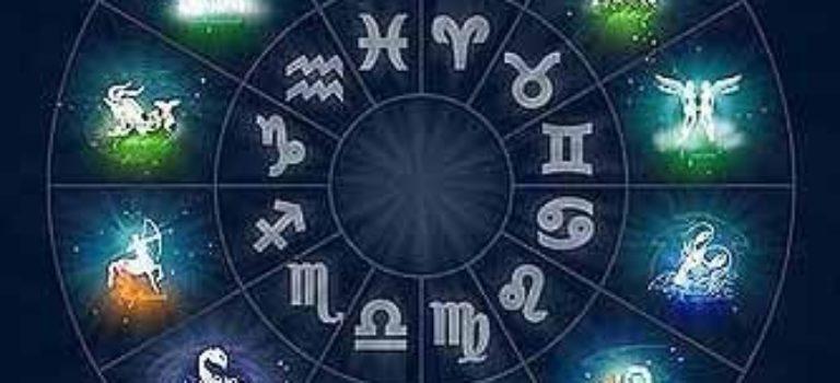 Horóscopos para hoy 16 de agosto